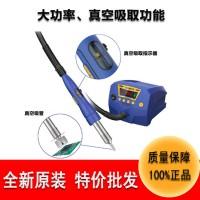 五金工具批发日本白光电焊台FR-810B大功率防静电高频焊台