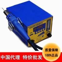 厂家批发日本白光热风焊台FR-803B数显温度可调多功能焊台
