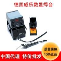 特价批发威乐焊台WSF81D8大功率数显防静电无铅高频焊台