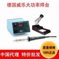 电焊工具批发威乐电焊台数显无铅WSD151防静电车间焊接设备