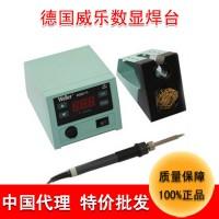 五金工具批发威乐电焊台WSD-71数显电子产品焊接无铅焊锡台