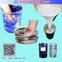 加成型硅凝胶HY 9300