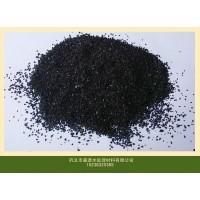优质椰壳活性炭 原生椰壳炭