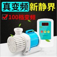 阳能水泵   微型磁力隔离泵 鱼缸喷泉水泵