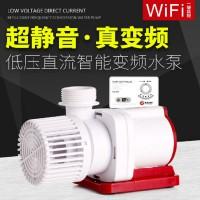 磁力隔离泵   磁力泵   磁力驱动泵 鱼缸循环水泵