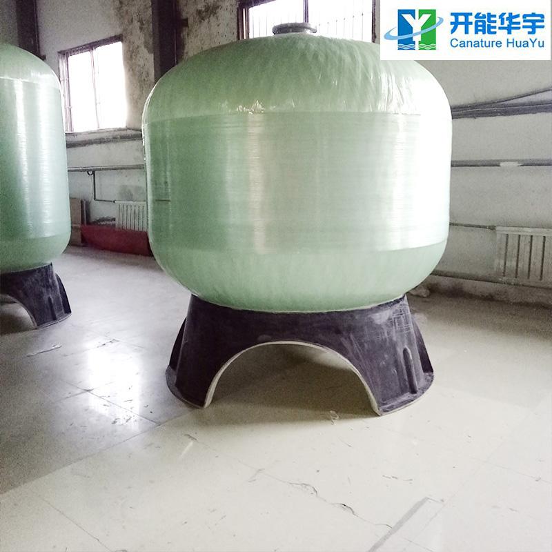 玻璃钢砂滤罐生产厂家H2472