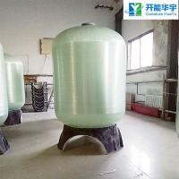 纯水树脂罐使用寿命H3072