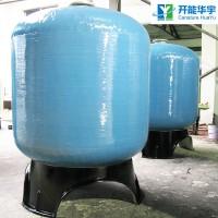 玻璃钢外壳砂滤器H3672