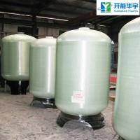 锅炉软化水设备H4272