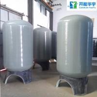 江苏水处理玻璃钢树脂罐H4872