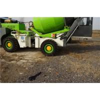 0.8方装载机式混凝土搅拌车  混凝土运输车厂家直销价