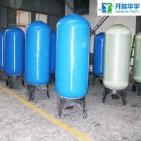 国产玻璃钢过滤桶