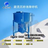 电动除砂机 泵吸式旋流除砂机 高效沉砂池除砂机 厂家直销