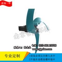 全国联保 QDT低速推流器 造流搅拌机 低速推进器 提高水流