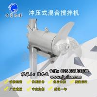 QJB1.5直联冲压搅拌机 冲压式混合搅拌机 新一代的选择