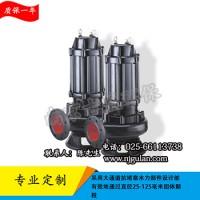WQ0.75KW污水处理设备泵 南京古蓝厂家直各类泵