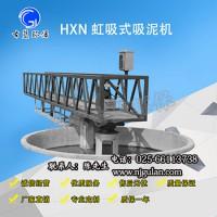 刮吸泥机 优质环保设备推荐 周边传动桥式刮泥机 一件起批