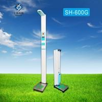 供应上禾科技SH-600G折叠便携身高体重测量仪,身高体重秤