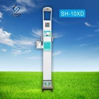 供应上禾科技SH-10XD健康体检一体机,身高体重测量仪