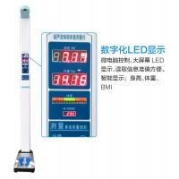 供应上禾科技SH-200超声波身高体重测量仪