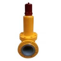 WA42F46-DN50液氯介质专用波纹管衬PTFE安全阀