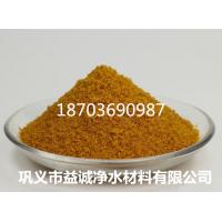 聚合硫酸铁铁过保质期可以使用吗