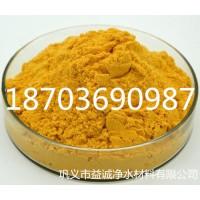 巩义益诚聚合硫酸铁能除磷吗