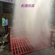 苏州柏翎环保科技有限公司