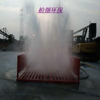 芜湖工业洗地机价格_工地自动洗车机电话