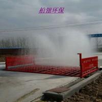 滁州工程车辆冲洗机_工地全自动洗车机价格