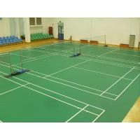 广东邦禾体育硅pu羽毛球场 学校运动场材料厂家