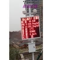 宿州扬尘监测仪多少钱一台 扬尘在线监测仪厂家