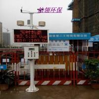 江苏工地扬尘检测仪价格 在线监测仪厂家
