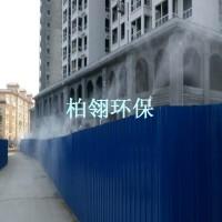 南京工地围墙喷淋系统 工程降尘喷淋装置