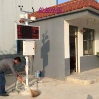 常州扬尘检测仪设备 工地在线监测仪价格