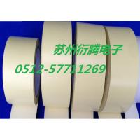 乳白色耐高温布基双面胶带 模具专用双面布基胶带