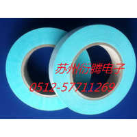 蓝色水溶性单面胶带 红色水溶性双面胶 白色水溶性双面胶