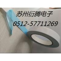 水溶性双面飞接胶带 水溶性单面飞接胶带 造纸印刷胶带