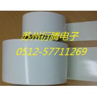 低气味 超低VOC双面胶带 水性丙烯酸环保胶带