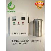 厂家供应江西消防水箱自洁消毒器杀菌除藻