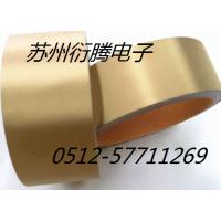 镀金导电布胶带 格纹金色导电布胶带 镀金导电电磁屏蔽材料