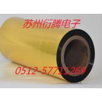 镀金高端导电屏蔽胶带 黄金导电屏蔽材料 镀金导电布胶带