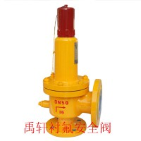 WA42f46衬氟塑安全阀 液氯贮槽,氯气储罐安全阀