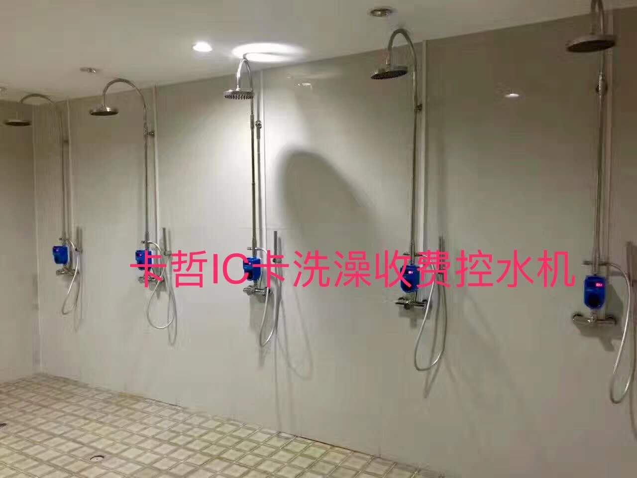 山东公寓节水刷卡器.宾馆浴室刷卡用水.插卡式热水计量