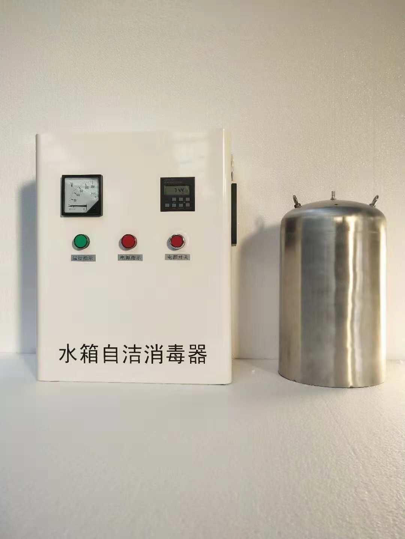 厂家供应水箱自洁消毒器泳池消毒除藻