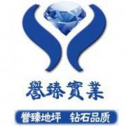 上海砼行建设工程有限公司