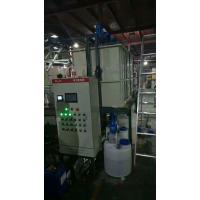 昆山汽车轮毂清洗/含胶废水处理/铁件清洗废水