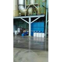 无锡超声波清洗废水处理/废水蒸发设备/中水回用设备