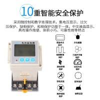 电压监视器JFY-5-1,最新相关消息