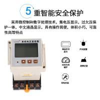 单相电压监视器JFY-5-3,价格及规格型号